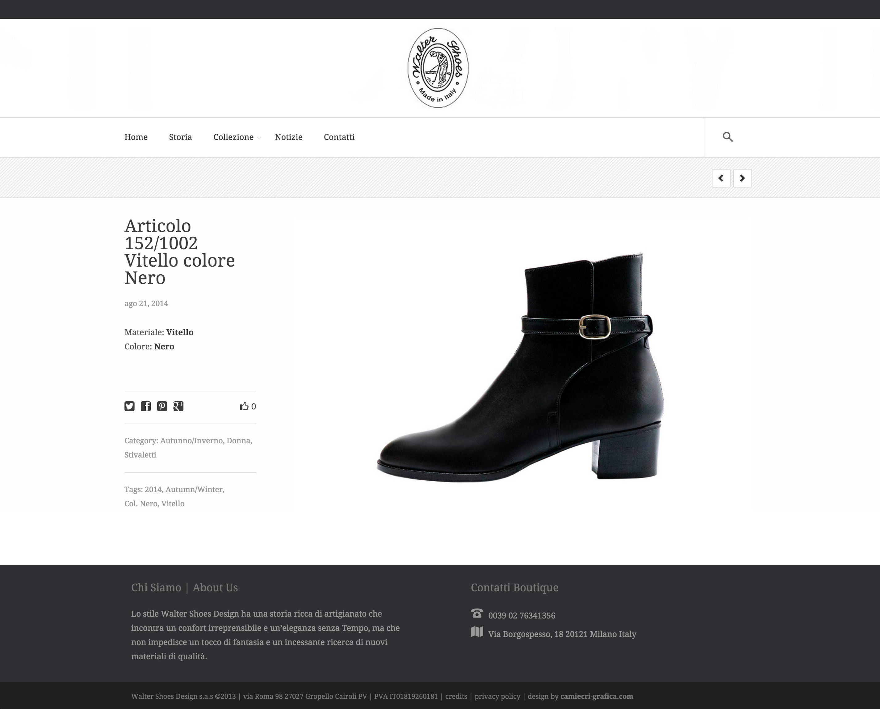 sitoweb_walter_shoes_design004